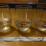 銀座酒蔵検校 - 日本酒飲み比べ800円花セット
