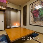 弘寿司 - 畳座敷も用意し、2〜5名までに対応する