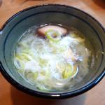 鳥やき 宮川 - ◆鳥スープ