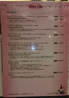 横浜大飯店 - メニュー⑯