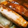 大富士 - 料理写真:ポークチャップ定食(ポークチャップ断面)