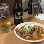 焼き鳥野島 - ホッピーとモツ煮