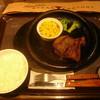 ニューヨーク ステーキ ファクトリー - 料理写真:ハラミステーキ(150g)1058円
