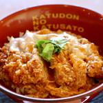 かつさと - 料理写真:名古屋名物あんかけチキンかつ丼