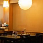 大富士 - 店内(テーブル席)
