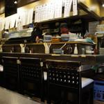 雄太 - ミックスフライ定食 1,050円