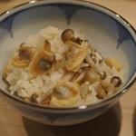 おさかなや 和樽 -