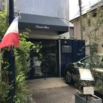 Owazoburu -