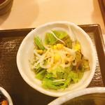 関西割烹 なごみ - ミニサラダ