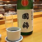 鮨処魚徳 - 國稀 特別純米