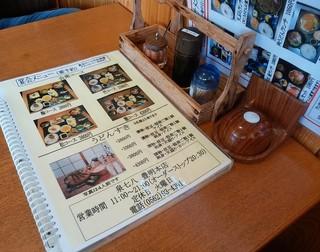 泉七八 - 調味料と宴会メニュー