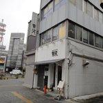 海鮮中国料理黄河 - 菊井町交差点の南東の角付近にあります