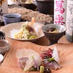 日本料理 古今 はなれ - 料理写真:ペアリングでさらに楽しめます