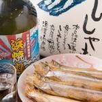 浜焼太郎  - 浜焼専門特選焼酎と北海道産本物のししゃも