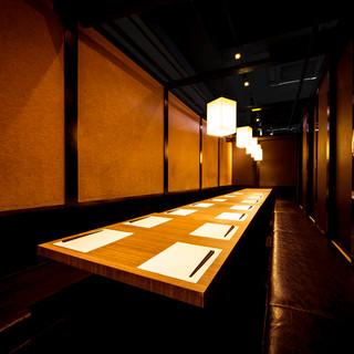 新橋駅すぐ!多彩な和個室を完備♪