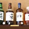 epais SATSUKIGAOKAKITA - ドリンク写真: