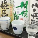 居酒屋 希SAKU - 料理写真: