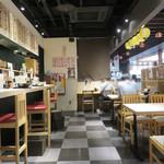 喜八郎 - 店内。
