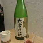 蕎麦雪屋 - 純米 大雪の蔵  550円