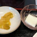 好味苑 - 好味苑 @本蓮沼 日替わりランチ定食に付く搾菜と杏仁豆腐