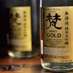 アトランティス - 純米大吟醸 梵・ゴールド(日本酒)
