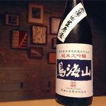 アトランティス - 純米大吟醸 鳥海山(日本酒)