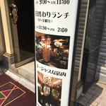 古城 - 店内入口