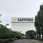 サッポロビール 仙台ビール園 - サッポロビール園