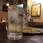 グラス - グビグビ…甘くないバージョン850ml