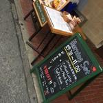 69903132 - Deli&Cafe saica