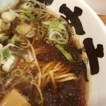竹本商店 - スープ