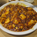 九寨溝 - 麻婆豆腐