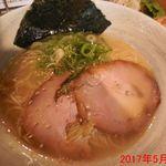 RA-MEN 赤影 - あっさり塩ラーメン ¥630(税込)