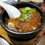 陳家私菜 - 頂天石焼麻婆豆腐(商標登録済)¥850
