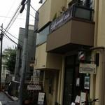 Kuromimirapan - 外観