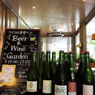 90分飲み放題¥2000(自社ボトルワイン10種類含む)