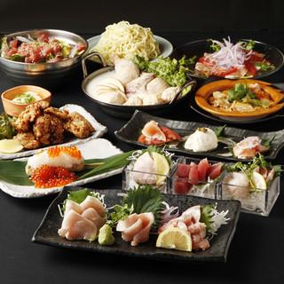 【極コース】旬鮮魚や奥三河鶏を贅沢に使ったコース