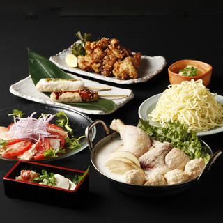 【特製鶏ポタ鍋と新鮮鮮魚】『彩コース』3H飲放題付3780円