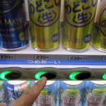 69908011 - のどごし生ロング缶¥230