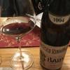 サレルーナ - ドリンク写真:王のワイン フランチェスコリナルディ バローロ1964