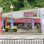 道の駅越前 - 2017年6月 道路の東側は海鮮市場になってます(^^)