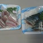 田子の浦港 漁協食堂 - 鯵の刺身としめ鯖