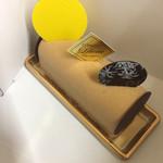 パティスリーショコラトリー リベルテ - 栗とヘーゼルナッツとパッションのケーキ