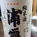 69914353 - 浦霞 純米酒