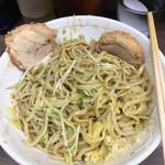 ラーメン二郎 - 2017.07天地返しせず野菜だけ食べる