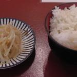 麺房 十兵衛 - ご飯とナムルをいただきました