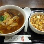 上海朱峰 - 豚の角煮ラーメンセット(麻婆丼)