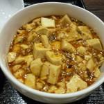 上海朱峰 - 麻婆丼