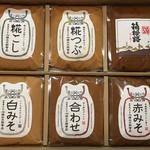 加藤兵太郎商店 - 料理写真:いいちみそ