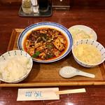 69929145 - 四川麻婆豆腐ランチ